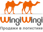 WingiWingi – первая деловая социальная сеть по грузоперевозкам и таможне<